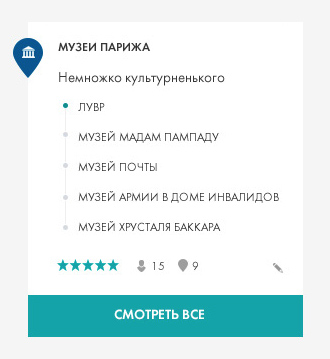 ygt-chet-marshrut