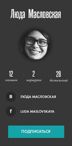 ygt-chet-profile