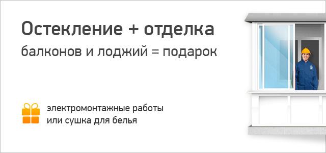 pnrm-banner1